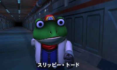 File:Star Fox 64 3D screenshot 9.jpg
