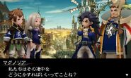 Bravely Second screenshot 11