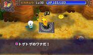 Pokemon Mystery Dungeon screenshot 1