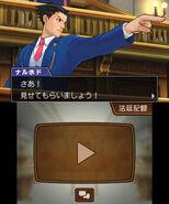 Ace Attorney 5 screenshot 10