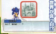 Sonic Generations 3DS Cutscene 1