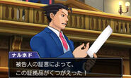 Ace Attorney 5 screenshot 3