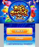 Kirby Fighters Z screenshot 1