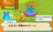 Pokemon Mystery Dungeon screenshot 3