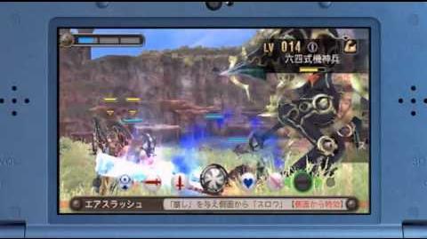 Xenoblade - Nintendo Direct 8.29.14 reveal