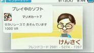 Friend List screenshot 2