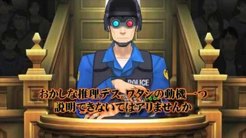 Ace Attorney 5 - Tokyo Game Show 2012 trailer