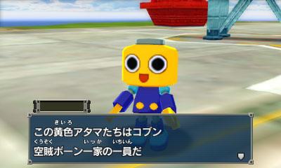 File:Mega Man Legends 3 screenshot 13.jpg