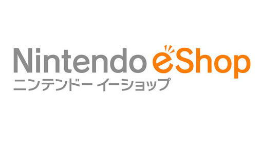 File:Nintendo eShop logo.jpg