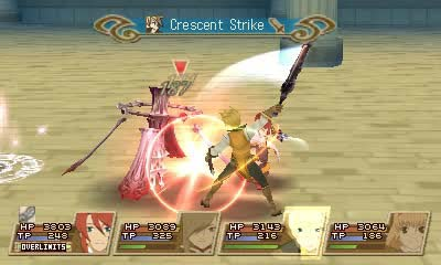 File:Tales of the Abyss screenshot 11.jpg