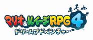 Mario & Luigi RPG 4 JP logo