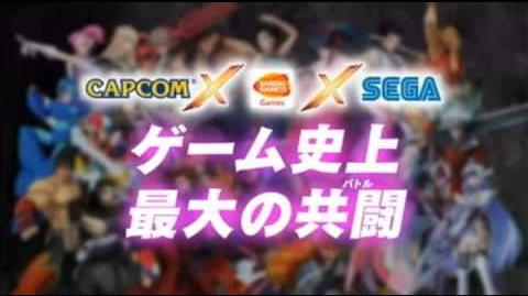Project X Zone - Debut Trailer