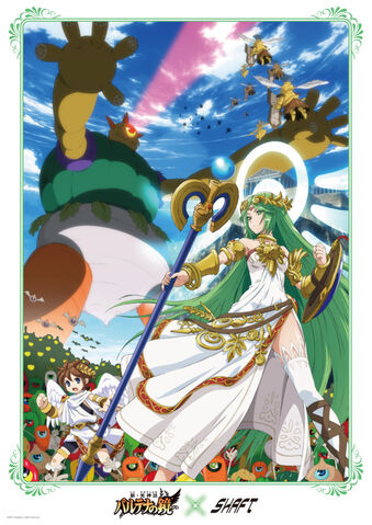 File:Kid Icarus Uprising - Palutena Animated Shorts pic.jpg