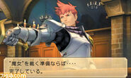 Professor Layton vs Ace Attorney screenshot 14