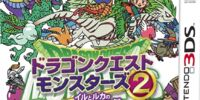 Dragon Quest Monsters 2: Iru and Luca's Wonderful Mysterious Keys