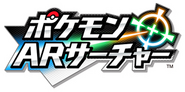 Pokemon AR Searcher logo