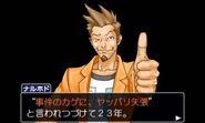 Ace Attorney 123 screenshot 9