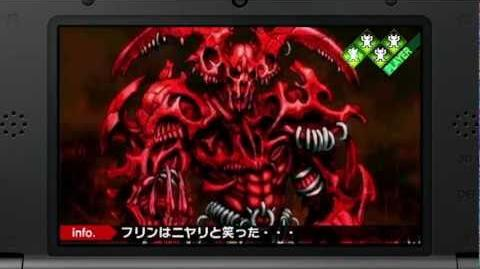 Shin Megami Tensei IV - Nintendo Direct 2.21