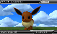 Pokedex 3D Pro screenshot 7