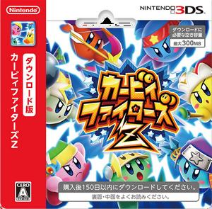 Kirby Fighters Z art