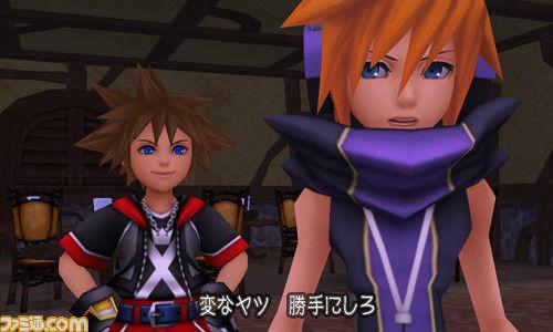File:Kingdom Hearts 3D screenshot 30.jpg