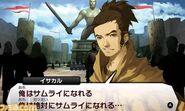 Shin Megami Tensei IV screenshot 2