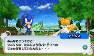 Sonic Generations screenshot 73