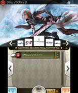 Theatrhythm Final Fantasy Curtain Call screenshot 11