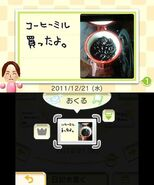 Swapnote screenshot 5