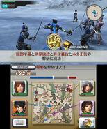 Samurai Warriors Chronicles 2nd screenshot 7