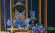 Kingdom Hearts 3D screenshot 39