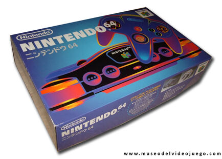 Nintendo-64-Jap