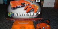 Limited Edition Daiei Hawks console