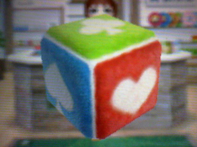 File:Softcube.jpg