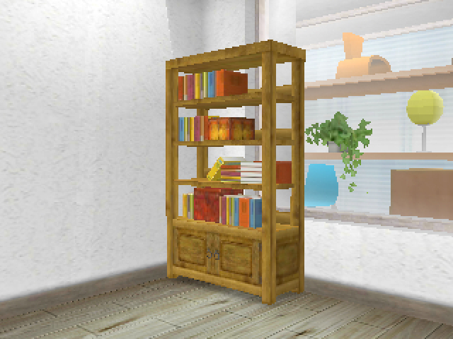 File:Bookcase.jpg