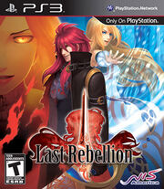 Last Rebellion Boxart