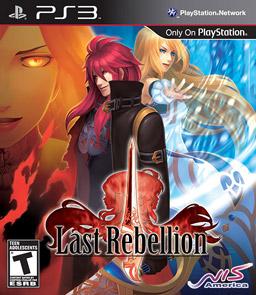 File:Last Rebellion Boxart.jpg