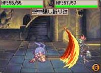 File:Mugen Keitai Disgaea Gameplay.jpg