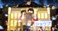 Thumbnail for version as of 19:10, November 28, 2015