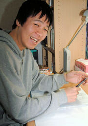 File:Naoshi Komi.PNG