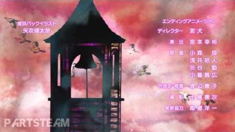 Nisekoi ED 4 Full「はなごのみ」- Tachibana Marika