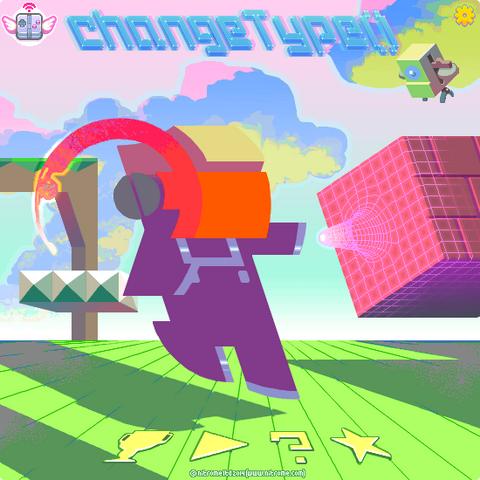 File:ChangeTypeMenu.png