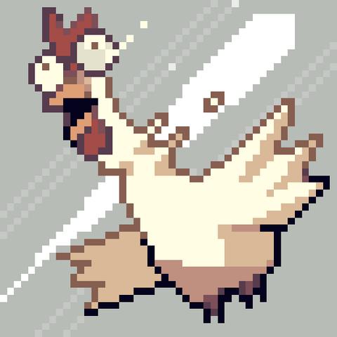 File:Ach icon chickenslice 512x512.png