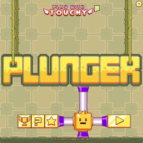 File:Plunger menu.png