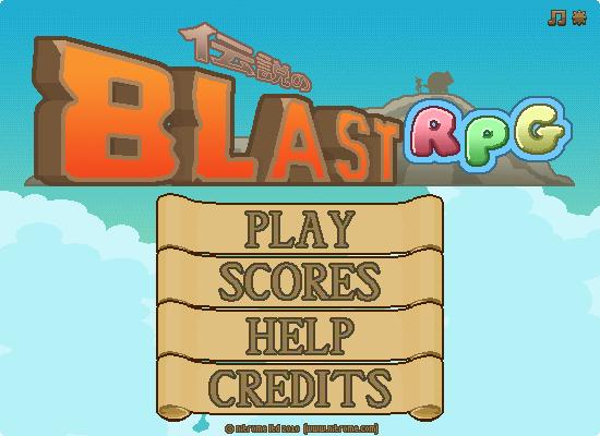 File:Blast RPG menu.png