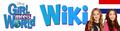 Miniatuurafbeelding voor de versie van 24 dec 2015 om 10:33
