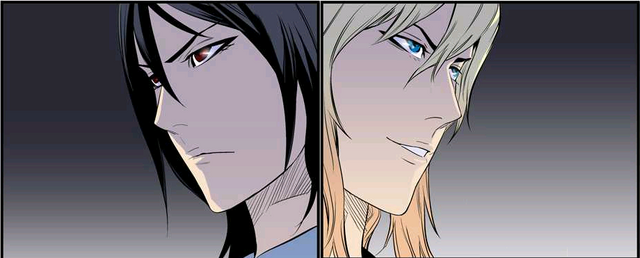File:Noblesse.png