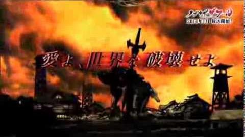 【PV】ノブナガ・ザ・フール キャストコメント付きPV(日笠陽子ver