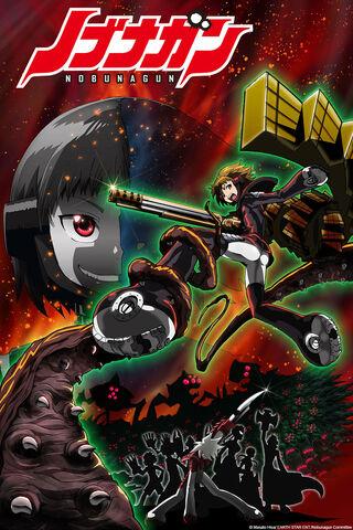 File:Nobunagun poster.jpg