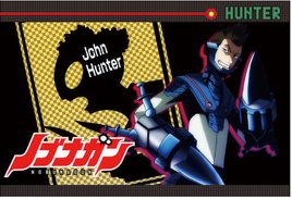 File:John Hunter 1.PNG